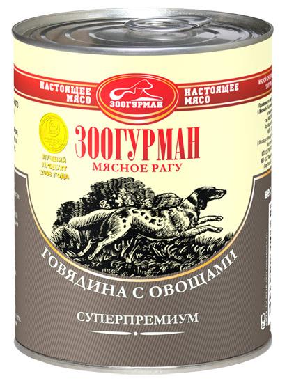 Зоогурман Консервы для собак Мясное рагу Говядина с овощами, 350 г
