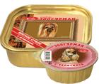 Зоогурман Консервы для собак Мясное суфле, 20*100 г, ламистер, в ассортименте