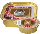 Зоогурман Консервы для кошек Мясное суфле, 20*100 г, ламистер, в ассортименте