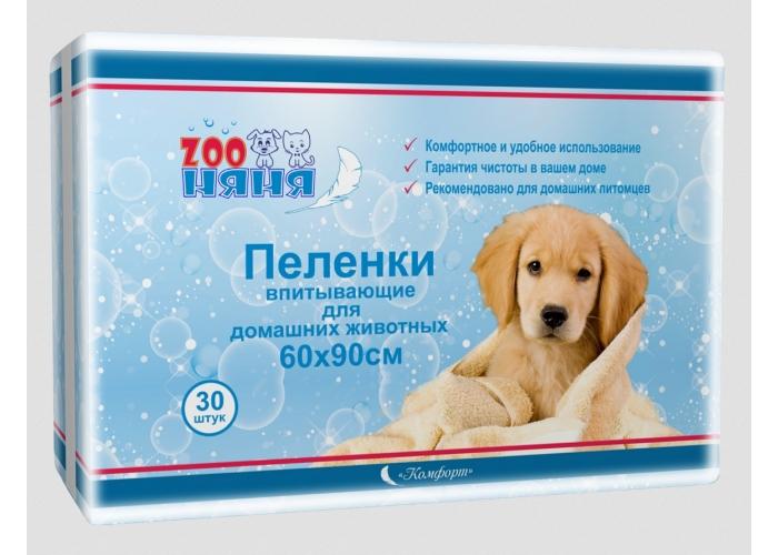 Zoo Няня Комфорт Пеленки впитывающие гигиенические, в ассортименте, ЗооНяня
