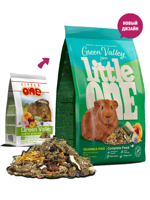 Литтл Уан Корм беззерновой Green Valley Зеленая долина из разнотравья для морских свинок, в ассортименте, Little One