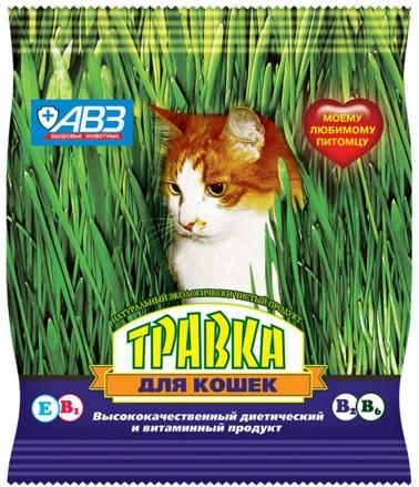 Травка для кошек, набор семян злаковых культур с питательным субстратом, 30 г, Агроветзащита