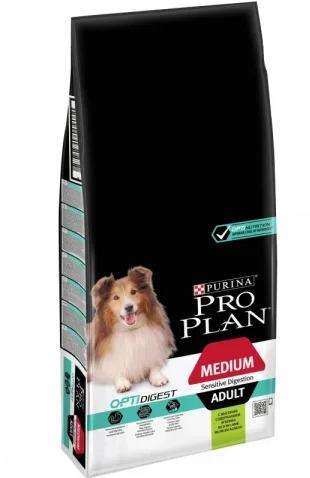 Корм Про План Adult Medium Sensitive Digestion с комплексом OPTIDIGEST для собак cредних пород с чувствительным пищеварением, Ягненок, в ассортименте, Pro Plan