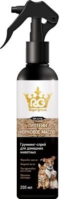 Роял Грум Груминг-спрей с протеином и норковым маслом для всех животных, 200 мл, Royal Groom