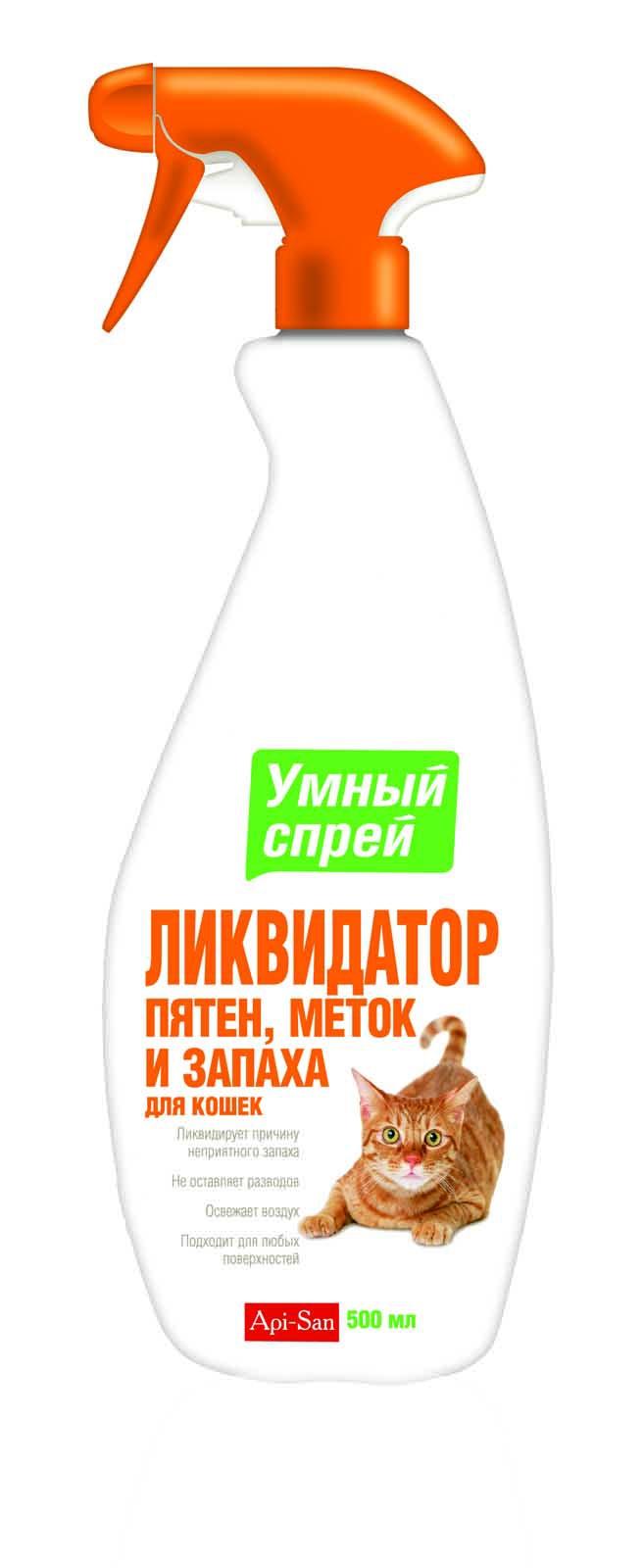 Апи-Сан Умный Спрей 5в1 Ликвидатор пятен, меток и запаха для кошек, 500 мл, Api-San
