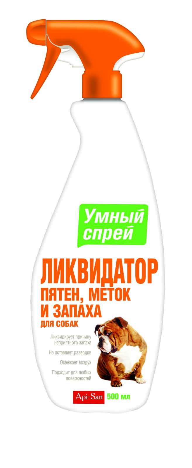 Апи-Сан Умный Спрей 5в1 Ликвидатор пятен, меток и запаха для собак, 500 мл, Api-San