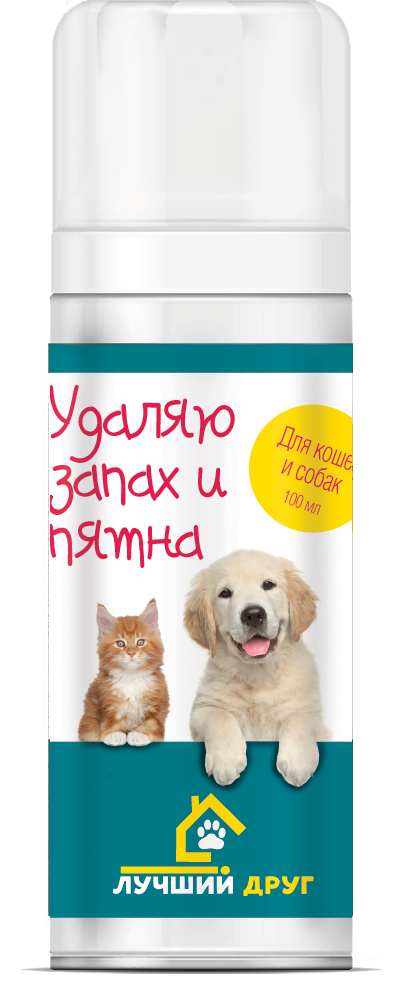 """Лучший друг Спрей """"Удаляю запах и пятна"""" для собак и кошек, 100 мл"""