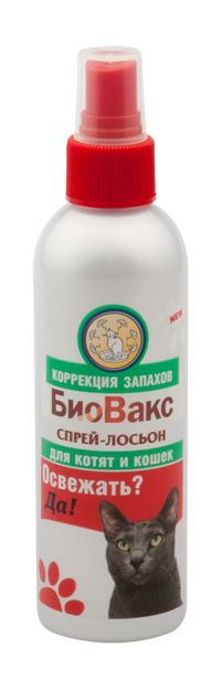 """БиоВакс Спрей-лосьон """"Освежать? Да!"""" для кошек, 180 мл"""
