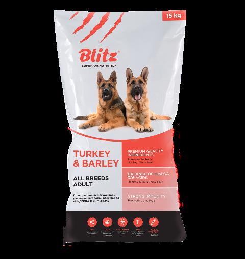 Корм Блиц Adult Turkey/Barley сухой для взрослых собак всех пород, Индейка/Ячмень, в ассортименте, Blitz