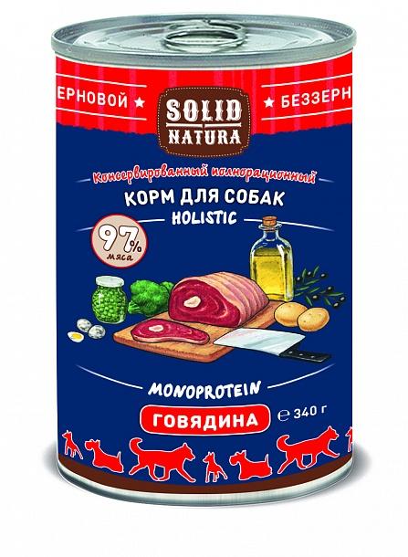 Солид Натура Холистик Консервы из натурального мяса для собак всех пород, в ассортименте, 340 г, Solid Natura Holistic