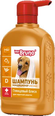 """Мистер Бруно Шампунь-кондиционер """"Глянцевый блеск"""" для собак с короткой шерстью, 350 мл, Mr. Bruno"""