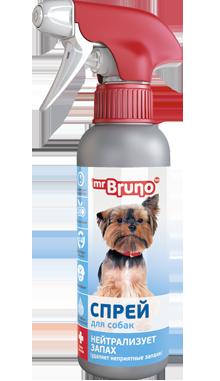 """Мистер Бруно Спрей зоогигиенический """"Нейтрализатор запаха"""" для собак, 200 мл, Mr. Bruno"""
