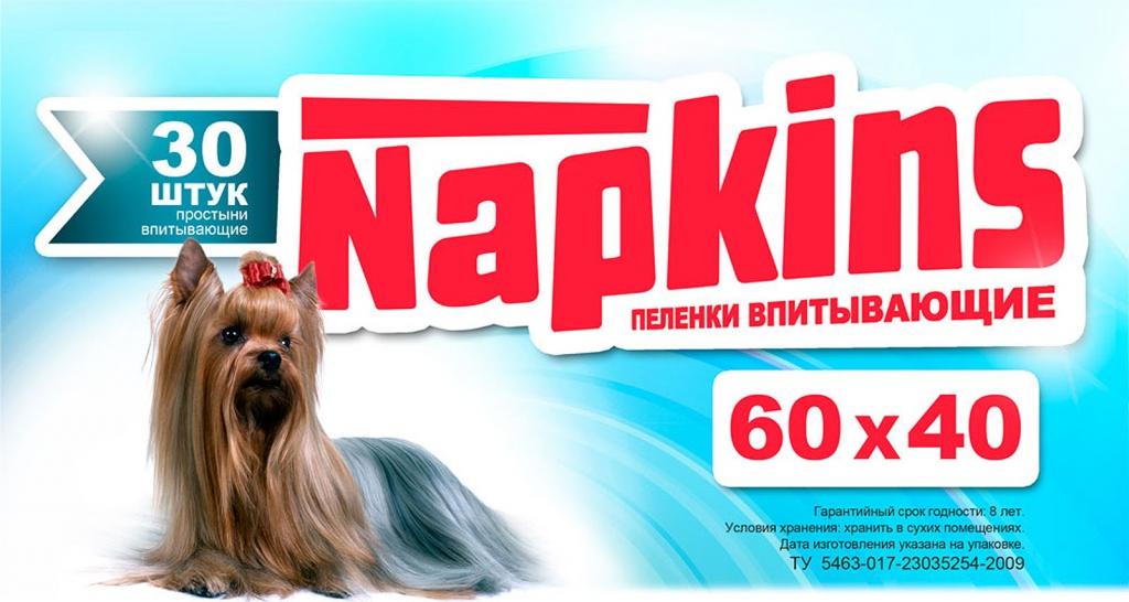 Напкинс Пеленки впитывающие для собак, 60*40 см, в ассортименте, Napkins