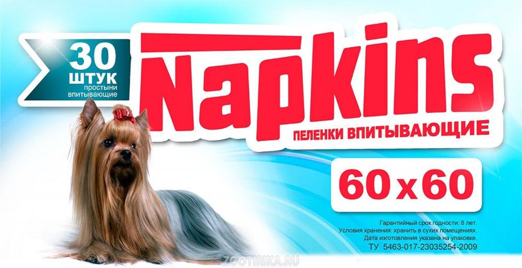 Напкинс Пеленки впитывающие для собак, 60*60 см, в ассортименте, Napkins