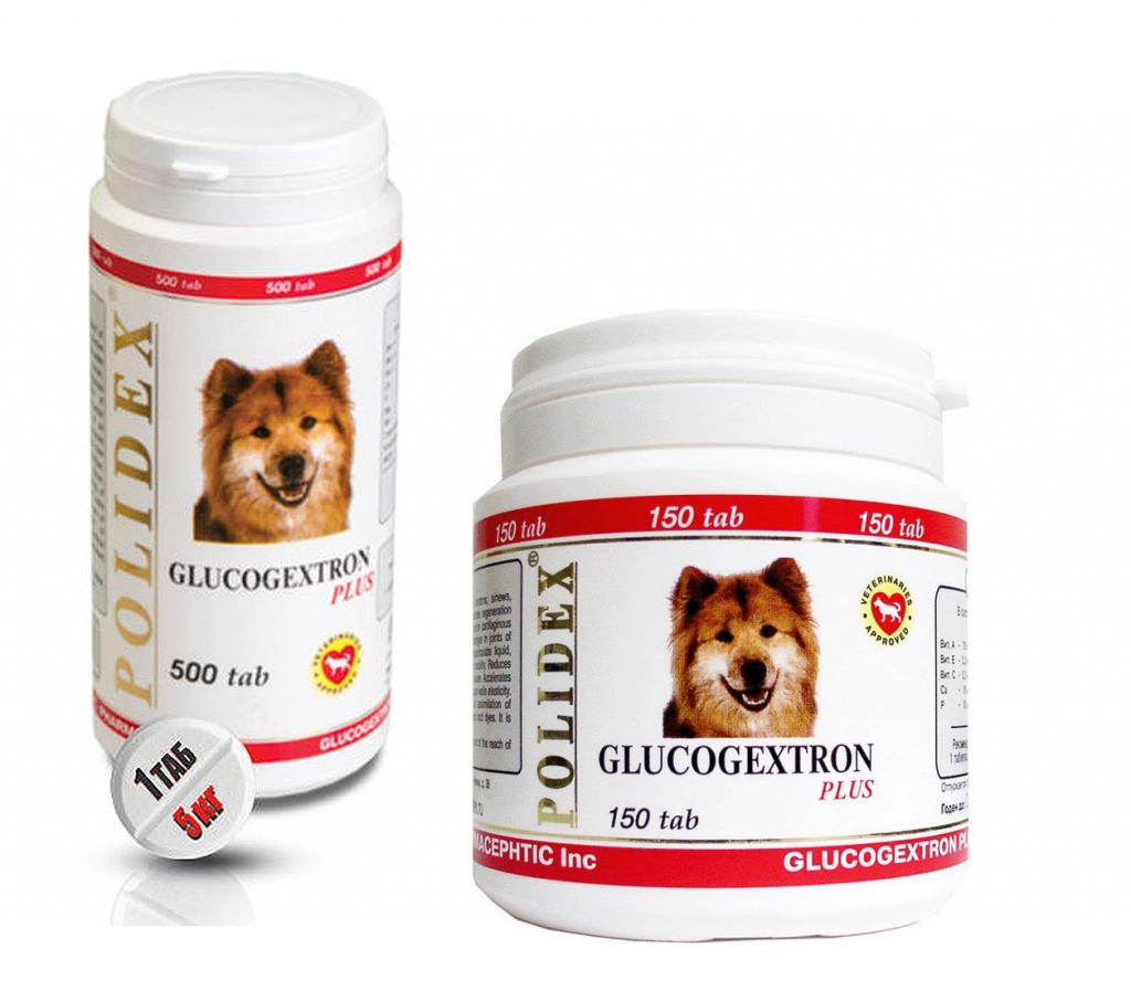 Полидекс Комплекс Glucogextron plus (Глюкогекстрон плюс) для восстановление хрящевой ткани у собак, в ассортименте, Polidex