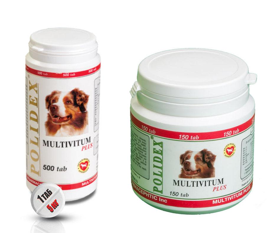 Полидекс Поливитаминно-минеральный комплекс для собак Multivitum plus (Мультивитум Плюс), в ассортименте, Polidex