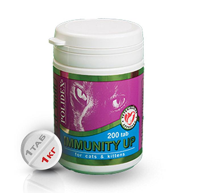 Полидекс Витамины для кошек Immunity Up (Иммунити Ап), для повышения иммунитета, 200 таблеток, Polidex