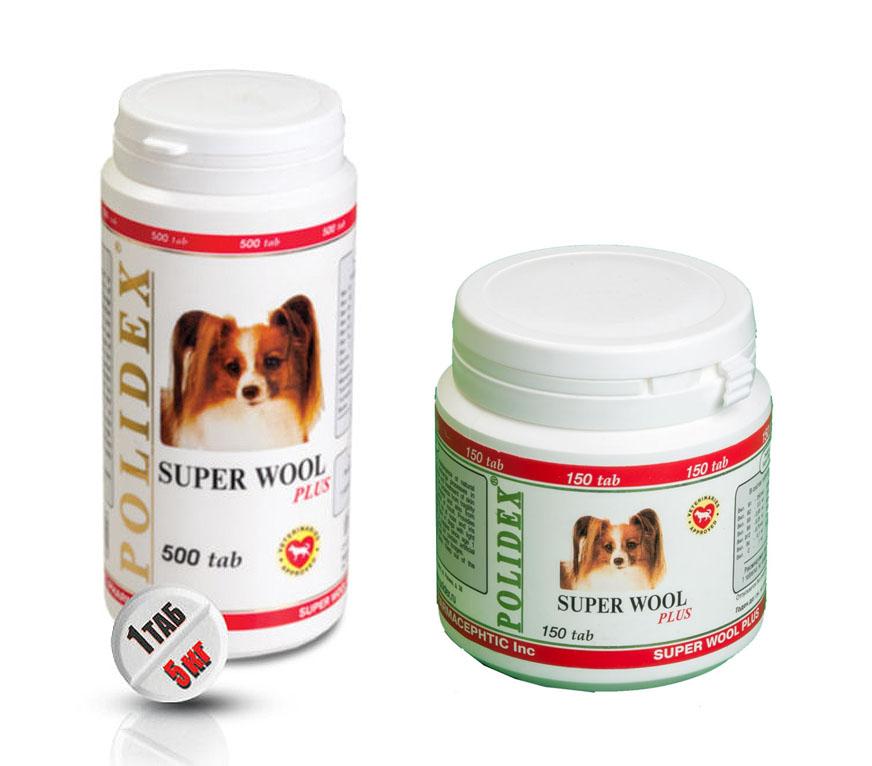 Полидекс Витамины для собак Super Wool plus (Супер Вул плюс), для шерсти, кожи, когтей и профилактика дерматитов, в ассортименте, Polidex