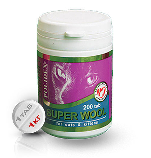 Полидекс Витамины для кошек Super Wool (Супер Вул), для улучшения шерсти, кожи, когтей и профилактики дерматитов, 200 таблеток, Polidex
