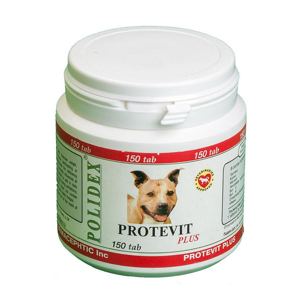 Полидекс Витамины для собак Protevit plus (Протевит плюс), для роста мышечной массы и повышения выносливости, 150 таблеток, Polidex