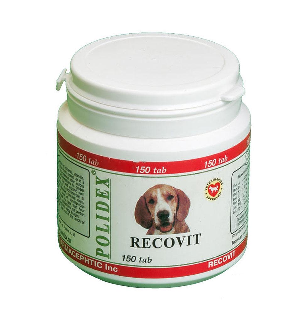 Полидекс Комплекс витаминов, минералов, макро- и микроэлементов Recovit (Рековит) для собак, 150 таблеток, Polidex