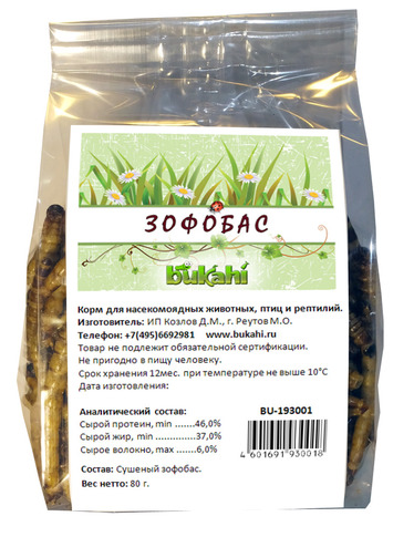 Букахи Сушеный зофобас для насекомоядных, в ассортименте, Bukahi