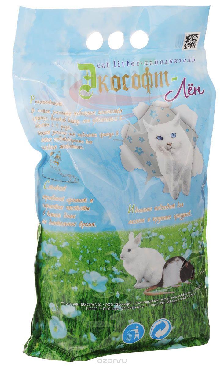 Экософт Льняной наполнитель в гранулах для всех видов домашних животных (грызунов, кошек), 2 кг / 4 л