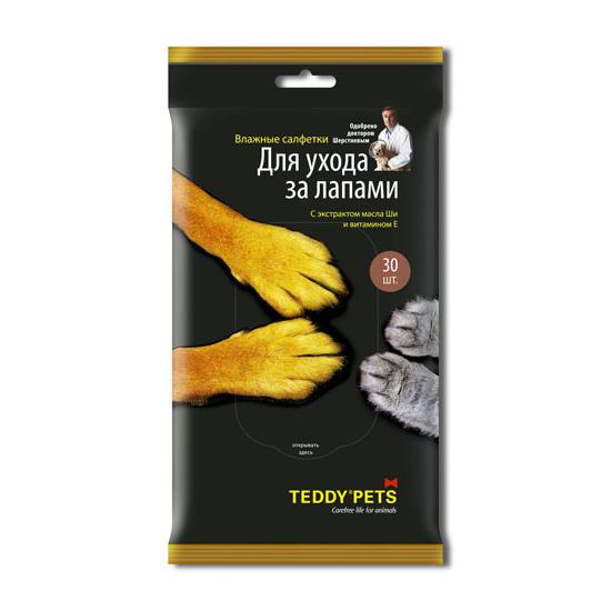 Тедди Петс Влажные салфетки для ухода за лапами кошек и собак, 30 шт/уп, Teddy Pets