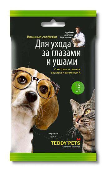Тедди Петс Влажные салфетки для ухода за глазами и ушами кошек и собак, 15 шт/уп, Teddy Pets