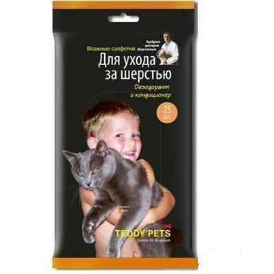 Тедди Петс Влажные салфетки для ухода за шерстью животных Дезодорант и Кондиционер, Teddy Pets