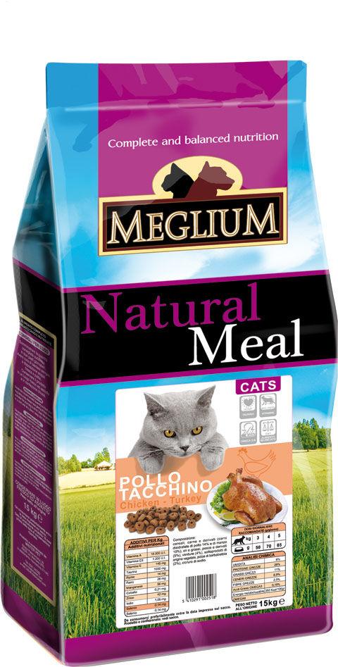 Меглиум Корм сухой Pollo Tacchino для кошек, Курица/Индейка, в ассортименте, Meglium