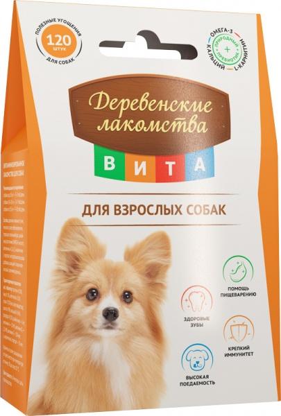 Деревенские лакомства ВИТА Витаминизированное лакомство для взрослых собак всех пород, 120 таблеток