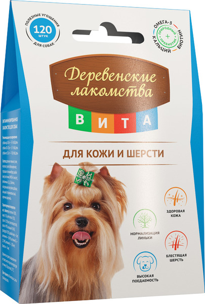Деревенские лакомства ВИТА Витаминизированное лакомство для кожи и шерсти, для взрослых собак всех пород, 120 таблеток