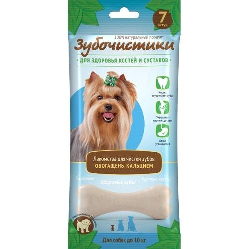 Зубочистики Лакомство для чистки зубов собак, с кальцием, в ассортименте