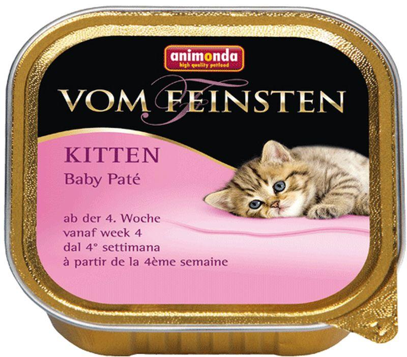 Консервы Анимонда Vom Feinsten Kitten Baby-Pate паштет для котят, 32*100 г, Animonda