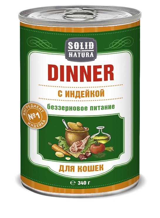 Солид Натура Холистик Консервы Dinner из натурального мяса для кошек всех пород, в ассортименте, 340 г, Solid Natura Holistic