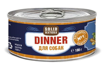 Солид Натура Холистик Консервы Dinner из натурального мяса для собак всех пород, в ассортименте, 100 г, Solid Natura Holistic