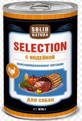 Солид Натура Selection Консервы из натурального мяса для собак всех пород, в ассортименте, 970 г, Solid Natura