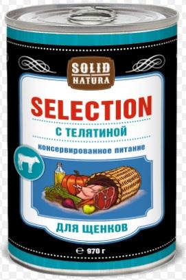 Солид Натура Selection Консервы из натуральной телятины для щенков всех пород, 970 г, Solid Natura
