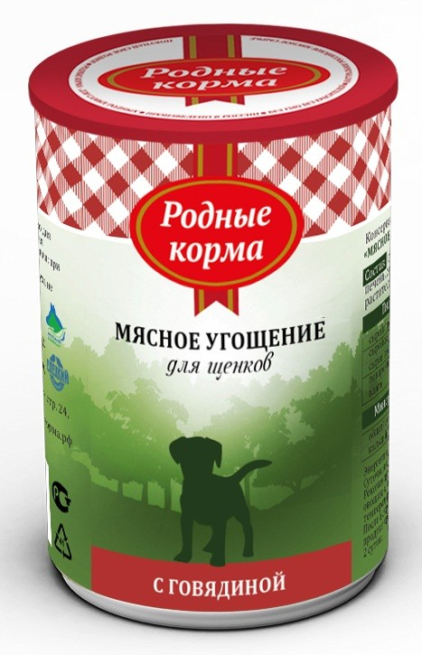 Родные Корма Мясное угощение Консервы из натурального мяса для щенков, в ассортименте, 340 г, Родные корма