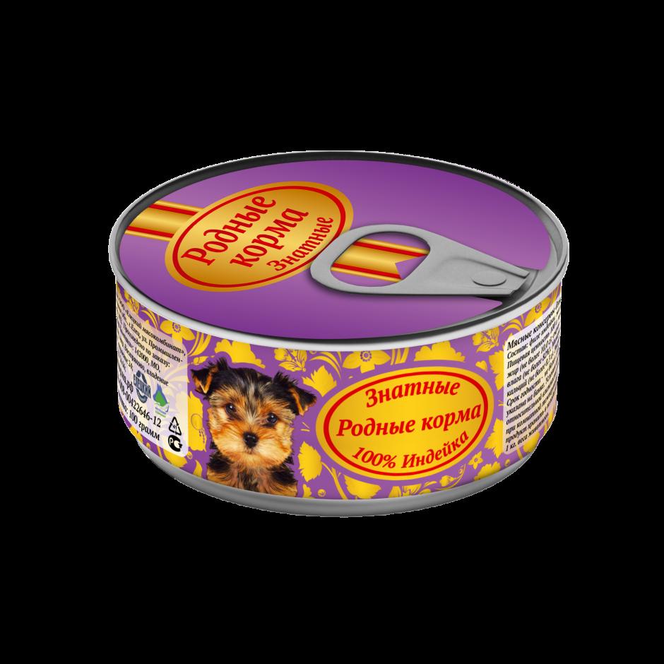 Родные Корма Знатные Консервы из натурального мяса для щенков, Индейка, 100 г, Родные корма