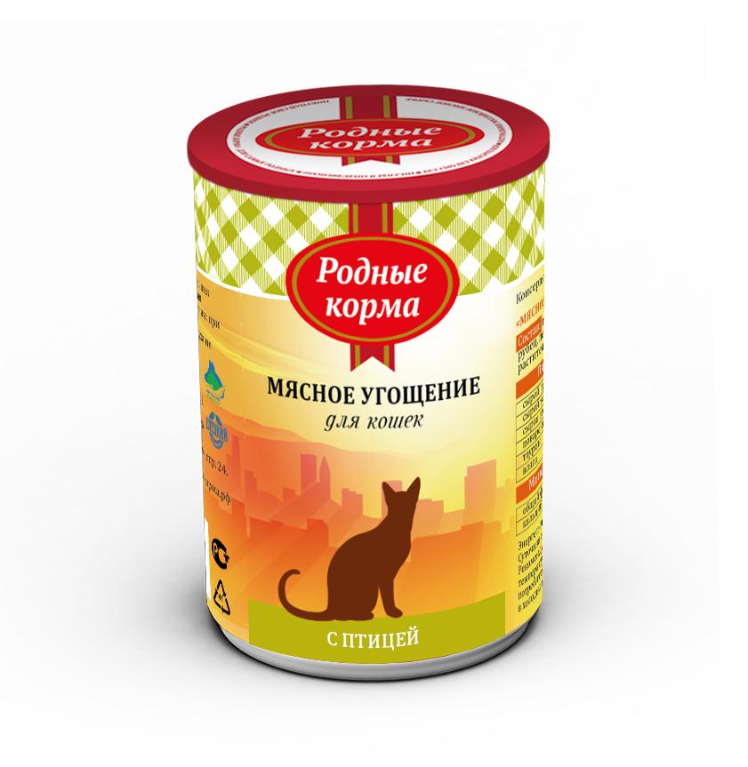 Родные Корма Мясное угощение Консервы из натурального мяса для кошек, в ассортименте, 340 г, Родные корма