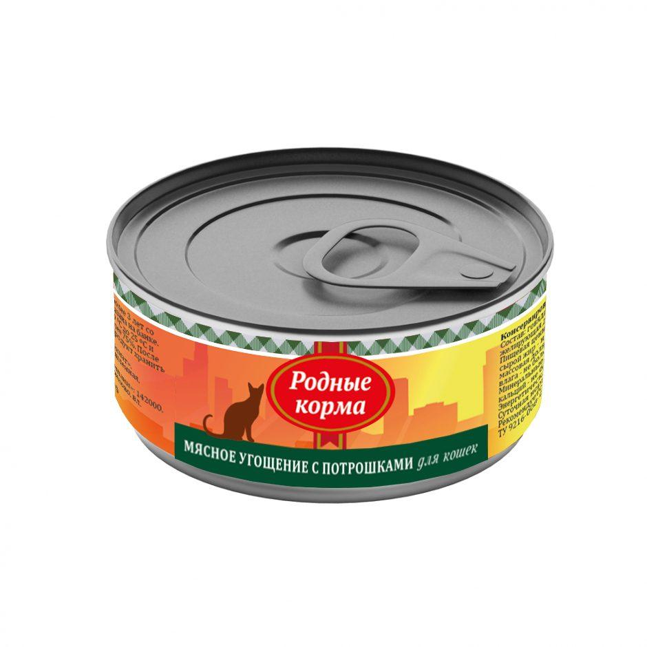 Родные Корма Мясное угощение Консервы из натурального мяса для кошек, в ассортименте, 100 г, Родные корма