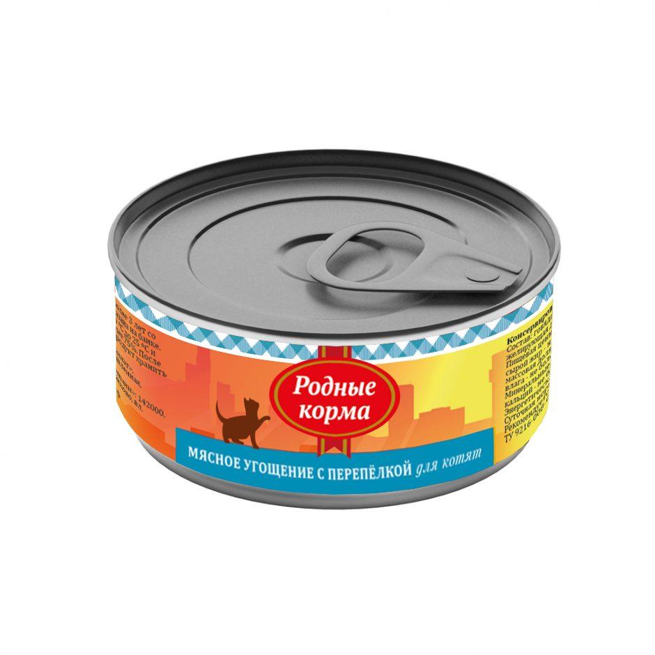 Родные Корма Мясное угощение Консервы из натурального мяса для котят, в ассортименте, 100 г, Родные корма