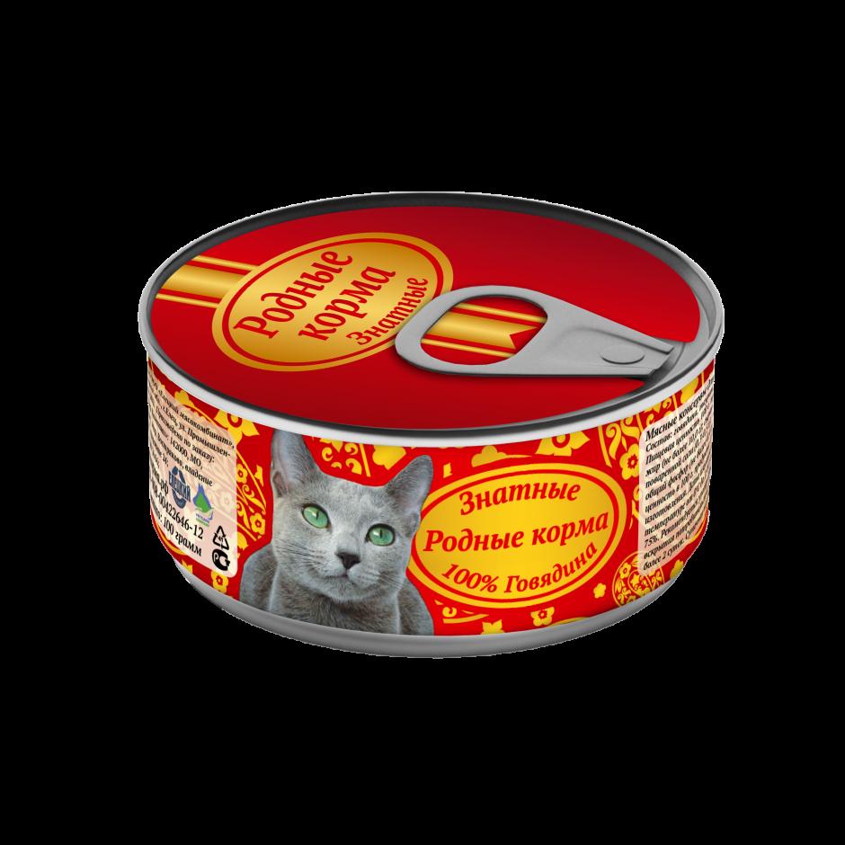 Родные Корма Знатные Консервы из натурального мяса для кошек, в ассортименте, 100 г, Родные корма