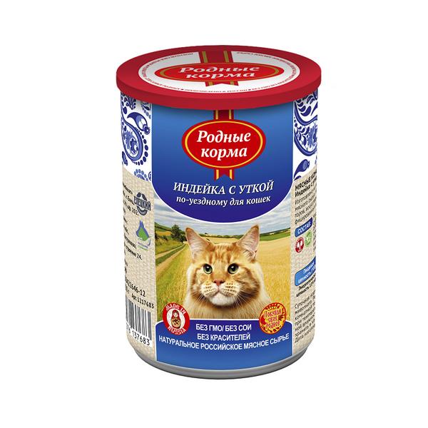 Родные Корма Консервы из натурального мяса для кошек, в ассортименте, 410 г, Родные корма