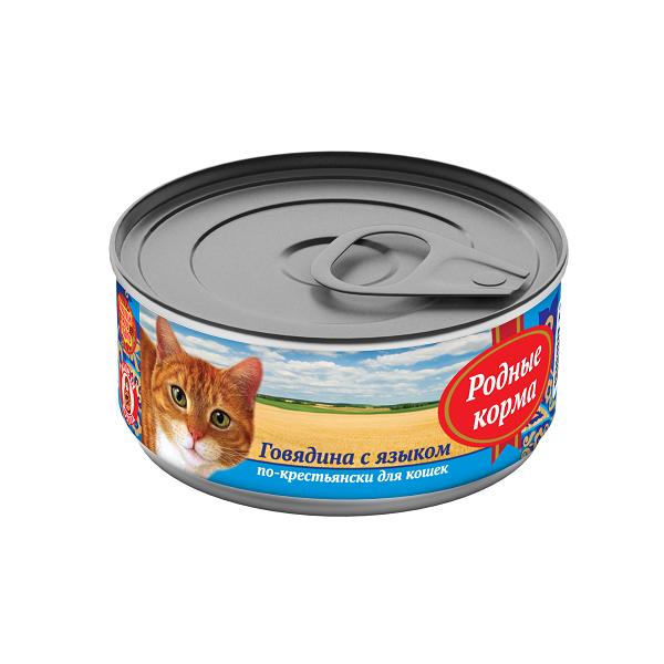 Родные Корма Консервы из натурального мяса для кошек, в ассортименте, 100 г, Родные корма