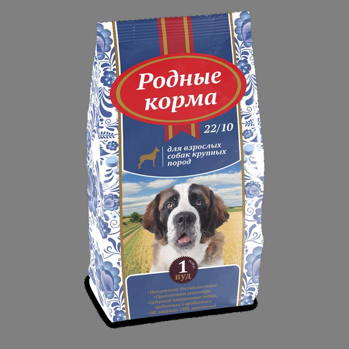 Родные Корма Корм сухой для взрослых собак крупных пород, в ассортименте