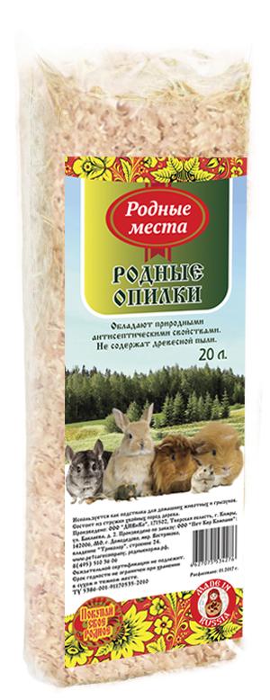 Родные Места Опилки для грызунов, 20 л (700 г)