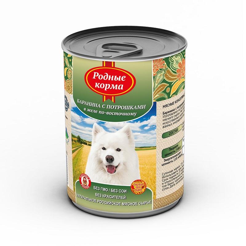 Родные Корма Консервы из натурального мяса для взрослых собак, в ассортименте, 970 г